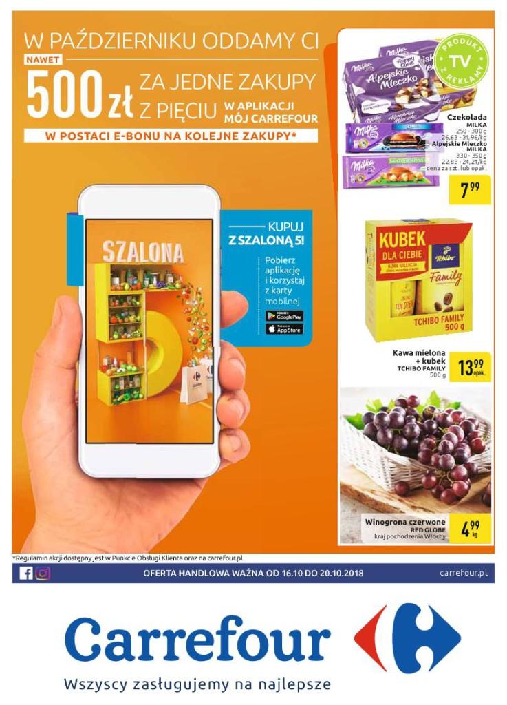 Газетка Carrefour 16.10-20.10