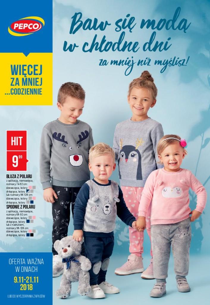 Газетка Pepco 09.11-21.11