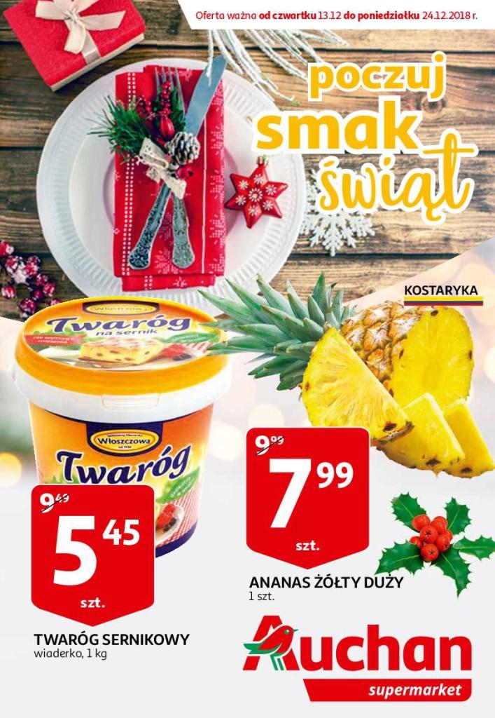 Газетка Auchan 13.12-24.12