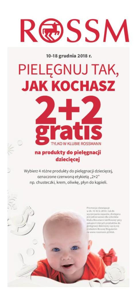 Газетка Rossmann 10.12-18.12